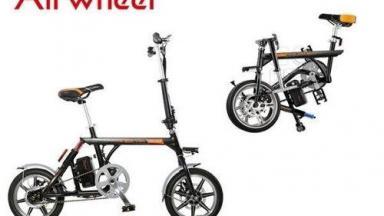 Bicicleta Eléctrica Airwheel R3